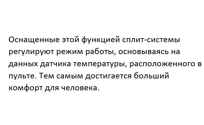цены на кондиционеры в Иркутске