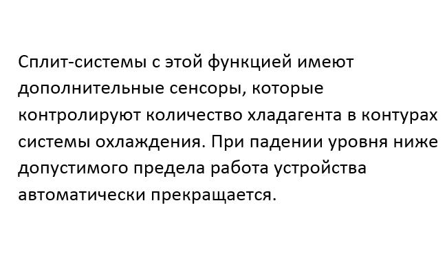 скидки на кондиционеры в Иркутске