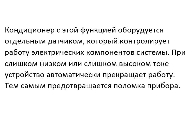 климатическое оборудование в Иркутске