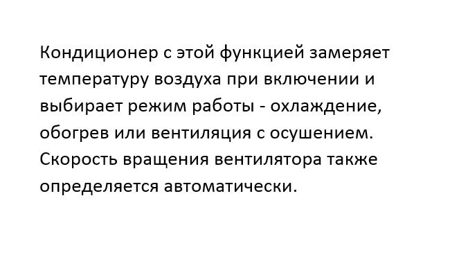 дешевые сплит-системы в Иркутске